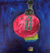 "Art of the Week: ""Chinese Lantern"""